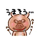 キラキラぷー的生活(豚心)(個別スタンプ:26)