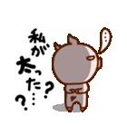 キラキラぷー的生活(豚心)(個別スタンプ:27)