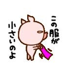 キラキラぷー的生活(豚心)(個別スタンプ:28)
