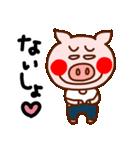 キラキラぷー的生活(豚心)(個別スタンプ:30)