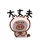 キラキラぷー的生活(豚心)(個別スタンプ:31)