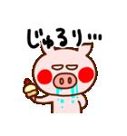キラキラぷー的生活(豚心)(個別スタンプ:32)