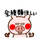キラキラぷー的生活(豚心)(個別スタンプ:33)