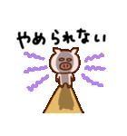 キラキラぷー的生活(豚心)(個別スタンプ:34)