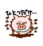 キラキラぷー的生活(豚心)(個別スタンプ:35)