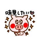 キラキラぷー的生活(豚心)(個別スタンプ:36)