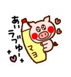 キラキラぷー的生活(豚心)(個別スタンプ:37)