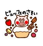 キラキラぷー的生活(豚心)(個別スタンプ:38)