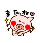 キラキラぷー的生活(豚心)(個別スタンプ:40)
