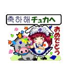 韓国語と日本語で話そう メイドバージョン(個別スタンプ:16)