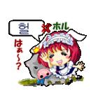 韓国語と日本語で話そう メイドバージョン(個別スタンプ:31)