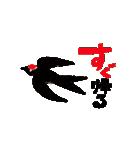 そえぶみ箋 その1(個別スタンプ:22)