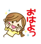 【毎日つかえる言葉♥】ゆるカジ女子(個別スタンプ:01)