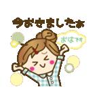 【毎日つかえる言葉♥】ゆるカジ女子(個別スタンプ:04)