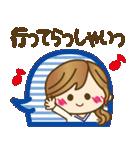 【毎日つかえる言葉♥】ゆるカジ女子(個別スタンプ:05)