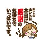 【毎日つかえる言葉♥】ゆるカジ女子(個別スタンプ:20)