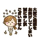 【毎日つかえる言葉♥】ゆるカジ女子(個別スタンプ:31)