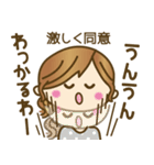 【毎日つかえる言葉♥】ゆるカジ女子(個別スタンプ:33)