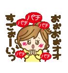 【毎日つかえる言葉♥】ゆるカジ女子(個別スタンプ:36)
