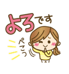 【毎日つかえる言葉♥】ゆるカジ女子(個別スタンプ:39)