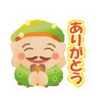 ぴかぴか七福神 1(個別スタンプ:1)