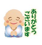 ぴかぴか七福神 1(個別スタンプ:2)