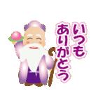 ぴかぴか七福神 1(個別スタンプ:3)