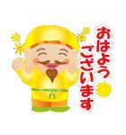 ぴかぴか七福神 1(個別スタンプ:4)