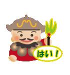 ぴかぴか七福神 1(個別スタンプ:5)