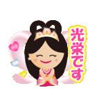 ぴかぴか七福神 1(個別スタンプ:6)