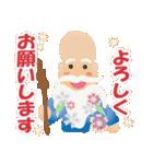 ぴかぴか七福神 1(個別スタンプ:7)