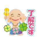 ぴかぴか七福神 1(個別スタンプ:8)