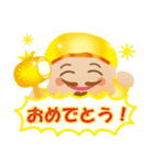 ぴかぴか七福神 1(個別スタンプ:9)