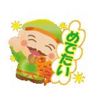 ぴかぴか七福神 1(個別スタンプ:10)