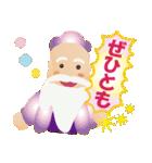 ぴかぴか七福神 1(個別スタンプ:11)
