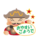 ぴかぴか七福神 1(個別スタンプ:12)