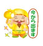ぴかぴか七福神 1(個別スタンプ:15)