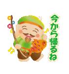 ぴかぴか七福神 1(個別スタンプ:16)