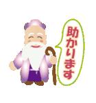 ぴかぴか七福神 1(個別スタンプ:17)