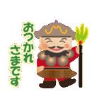 ぴかぴか七福神 1(個別スタンプ:18)