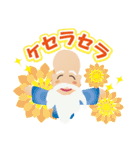 ぴかぴか七福神 1(個別スタンプ:20)
