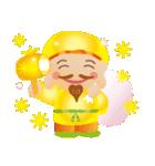 ぴかぴか七福神 1(個別スタンプ:21)