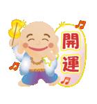 ぴかぴか七福神 1(個別スタンプ:22)