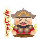 ぴかぴか七福神 1(個別スタンプ:26)