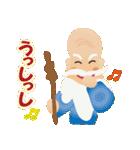 ぴかぴか七福神 1(個別スタンプ:27)