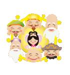 ぴかぴか七福神 1(個別スタンプ:28)