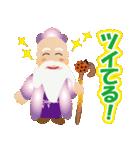 ぴかぴか七福神 1(個別スタンプ:29)