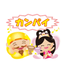 ぴかぴか七福神 1(個別スタンプ:31)