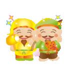 ぴかぴか七福神 1(個別スタンプ:32)