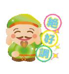 ぴかぴか七福神 1(個別スタンプ:33)